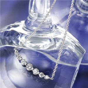 0.5ctティアラダイヤモンドペンダント