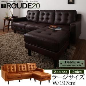 【ROUDE 20】ルード20