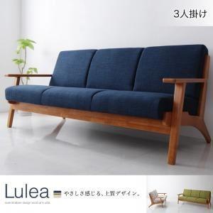 【Lulea】ルレオ