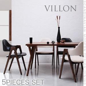 【VILLON】ヴィヨン