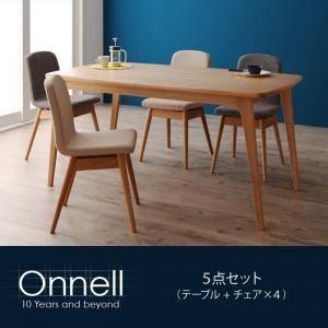【Onnell】オンネル