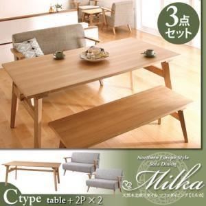 【Milka】ミルカ